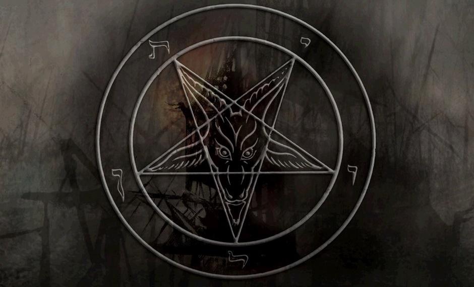 Заповеди сатанизма и ритуальные атрибуты